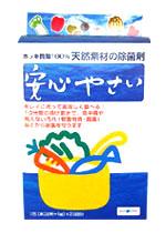 安心やさい 大決算セール サーフセラ 25袋 本物◆