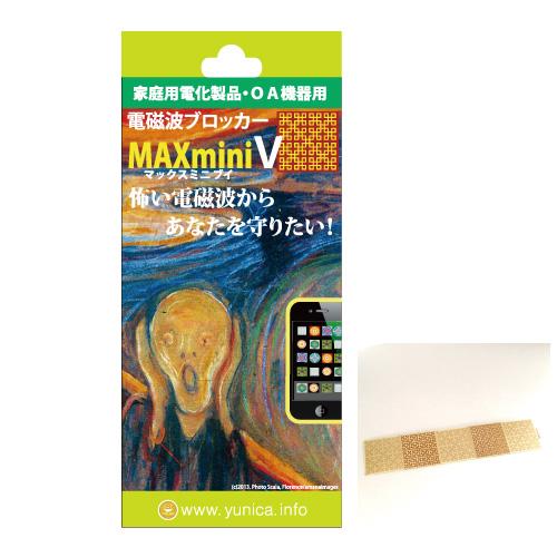 MAXmini 店内限界値引き中&セルフラッピング無料 ランキングTOP5 V