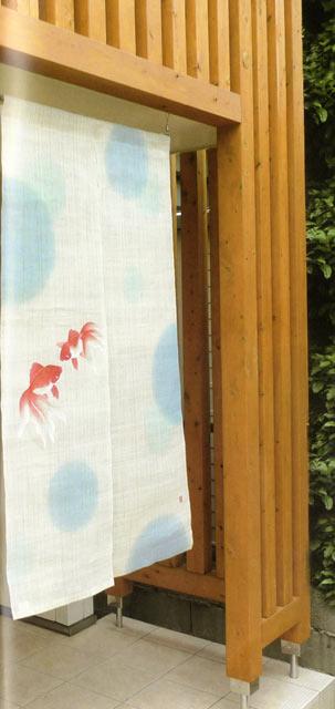 送料無料(沖縄・北海道除外) (のれん『水玉金魚』) 四季 麻 インテリア 和風 暖簾【HLS_DU】