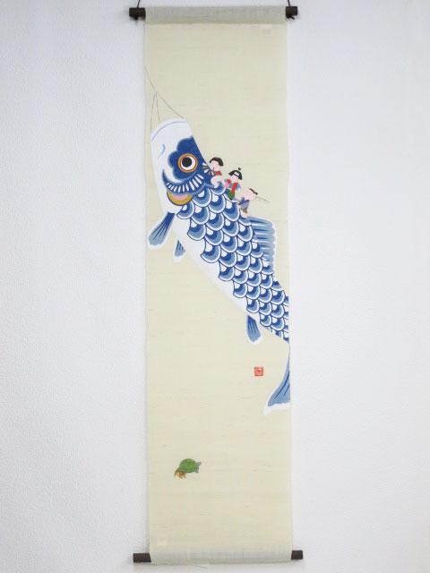 ( タペストリー 鯉乗り三太郎 ) 送料無料(沖縄・北海道除外)! 手描き タぺストリー 端午の節句 こいのぼり 画プレゼント