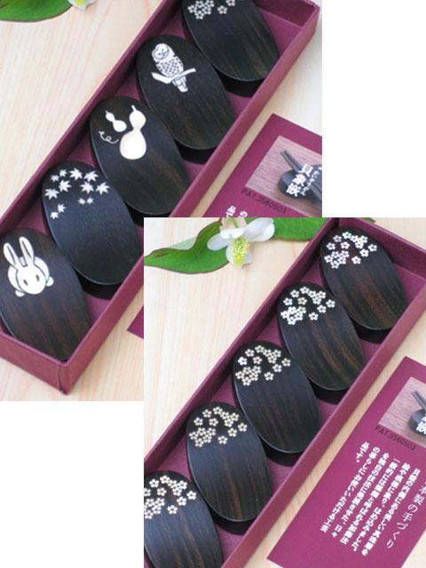 ( 黒檀 箸置き 5個入り 桜/ミックス )  箸置き 貝象嵌 テーブルウェア 天然木 手作り 日本製