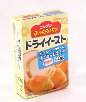 ドライイースト イースト菌 オーマイ ふっくらパン お徳用 大容量60g めっちゃお得 パン作りに 人気商品 粉に直接まぜて使えます 冷蔵庫ポケットにスマート収納 通販 ドライ イーストの通販 乾燥酵母 オーマイふっくらパン スイーツ作り 日本製粉 全品保証書 イースト 製菓 舗 お菓子 お菓子作り パン材料 ネコポス