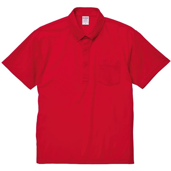 人気の着心地と素材 無地 プレーン UnitedAthle CAB ポロシャツ 半袖 メンズ 鹿の子 新作 人気 XXXXL ボタンダウンド 35%OFF 大きいサイズ レッド サイズ ドライ ビック ポケット付き