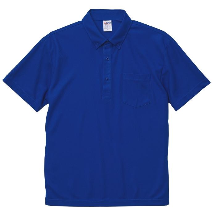 人気の着心地と素材 無地 プレーン UnitedAthle 大人気 CAB ポロシャツ 半袖 メンズ 鹿の子 ボタンダウンド ビック XXL サイズ コバルトブルー 大きいサイズ ドライ 35%OFF ポケット付き