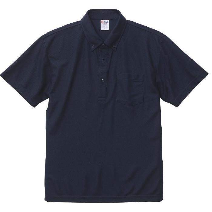 人気の着心地と素材 無地 プレーン 入手困難 UnitedAthle 新生活 CAB ポロシャツ 半袖 メンズ 鹿の子 サイズ XXXXL ポケット付き ネイビー ボタンダウンド 大きいサイズ ビック ドライ
