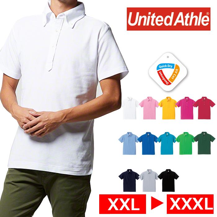 人気の着心地と素材 無地 プレーン UnitedAthle CAB ポロシャツ 半袖 メンズ ビックサイズ 最安挑戦 選べる 5.3oz ドライ 大きいサイズ ボタンダウン メーカー公式ショップ ユーティリティー 毎週更新