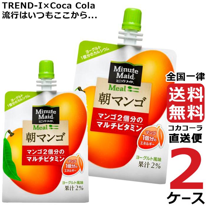 ミニッツメイド朝マンゴ 180gパウチ(24本入) 2ケース X 24本 合計 48本 送料無料 コカ・コーラ社直送