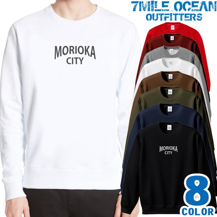 メンズ トレーナー トップス スウェット スエット クルーネック 長袖 大きいサイズ 7MILE OCEAN プリント アメカジ 盛岡