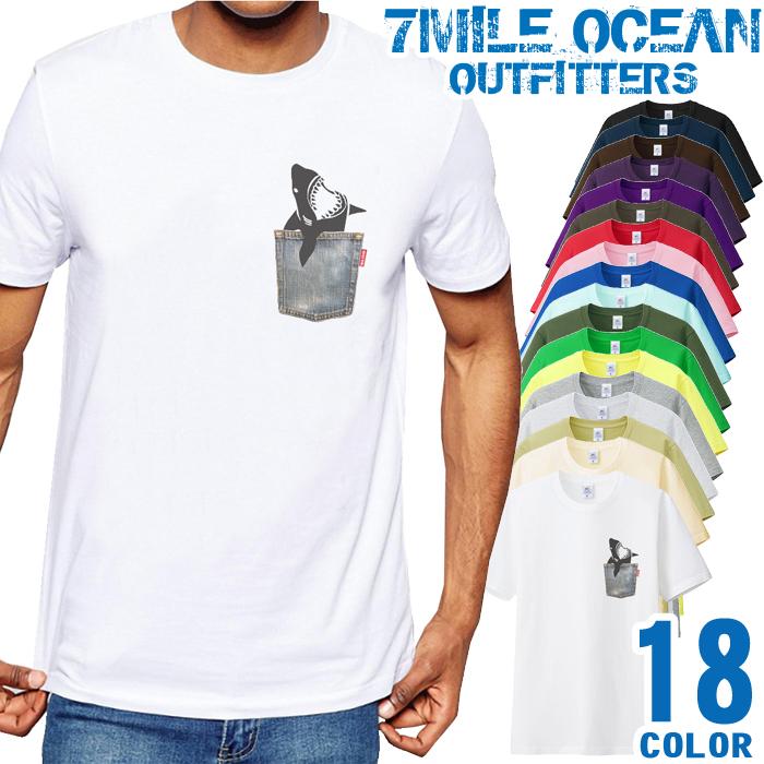 7MILE OCEAN メール便 送料無料アメカジ アウトドア ストリート サーフ スケーター スポーツ系のかっこいい おしゃれ サメ かわいい≪セブンマイルオーシャン≫ 半袖 プリント アメカジ メンズ Tシャツ テレビで話題 大きいサイズ 2020秋冬新作 だまし絵