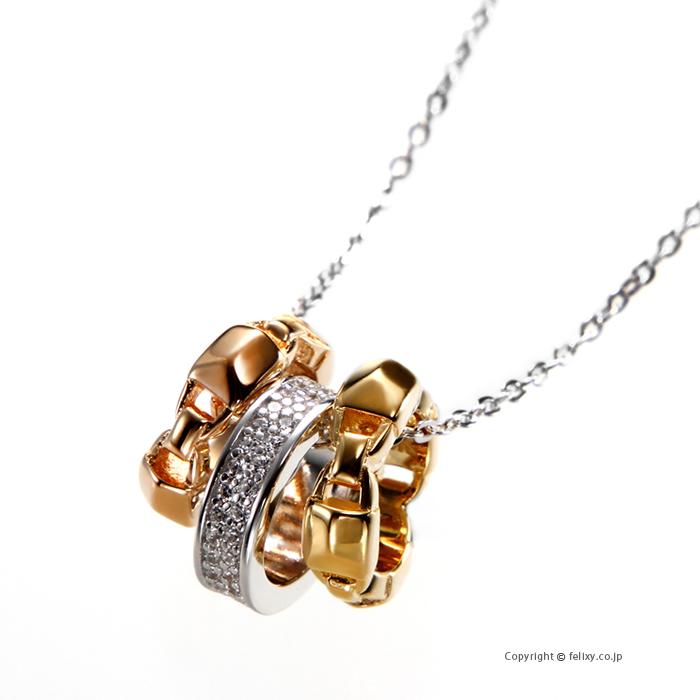 マイケルコース MICHAEL KORS ネックレス Tri-Ring Pendant MKC1142AN998
