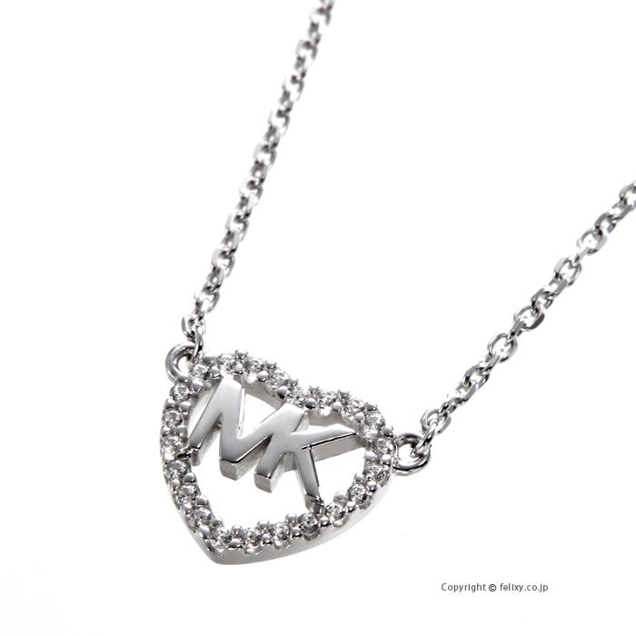 マイケルコース MICHAEL KORS ネックレス Pave Heart Logo Pendant MKC1244AN040 【あす楽】