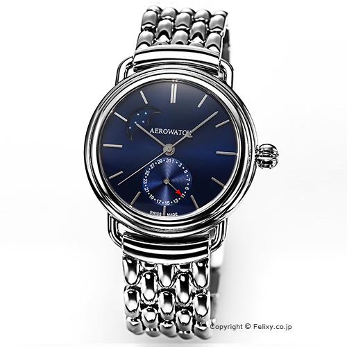 AEROWATCH アエロウォッチ メンズ腕時計 1942 Moon Phase (ムーンフェーズ) サンブラッシュ ブルー A74969AA03M 【あす楽】
