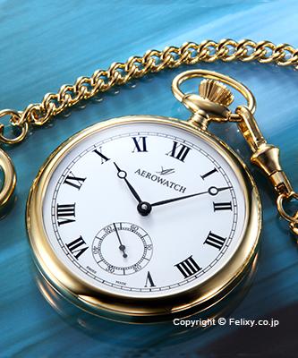 ゴールド/ホワイト 50794J301 アエロウォッチ AEROWATCH 懐中時計 手巻き