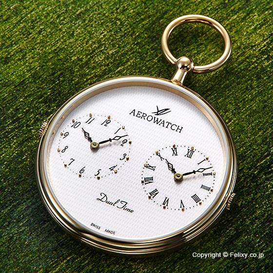 アエロウォッチ 懐中時計 05826 JA02 デュアルタイム クォーツ