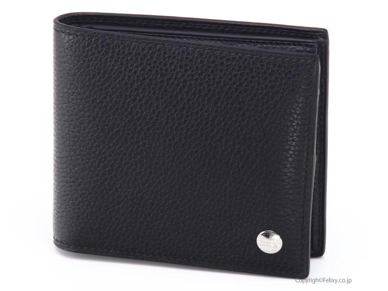 ダンヒル 財布 L2W332A dunhill 小銭入れ付二つ折り財布 BOSTON ボストン【アルフレッドダンヒル】