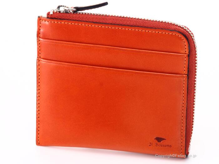 イルブセット 財布 Il bussetto 11-070 オレンジ L時ファスナー財布【コンパクト 財布】