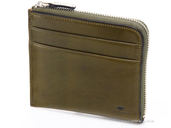 イルブセット 財布 Il bussetto 11-070 グリーン L時ファスナー財布