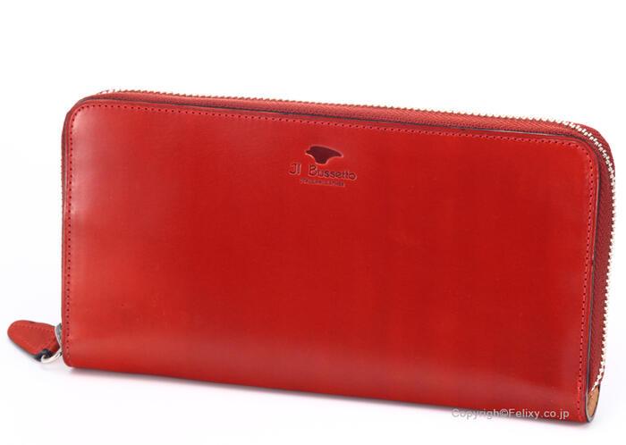 イルブセット 財布 Il bussetto 11-110 レッド ラウンドファスナー 小銭入れ付き長財布