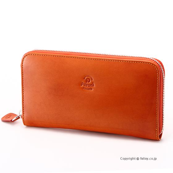 ペローニ フィレンツェPeroni FIRENZE ラウンドファスナー長財布 1587 Orange/M.Brown 【あす楽】