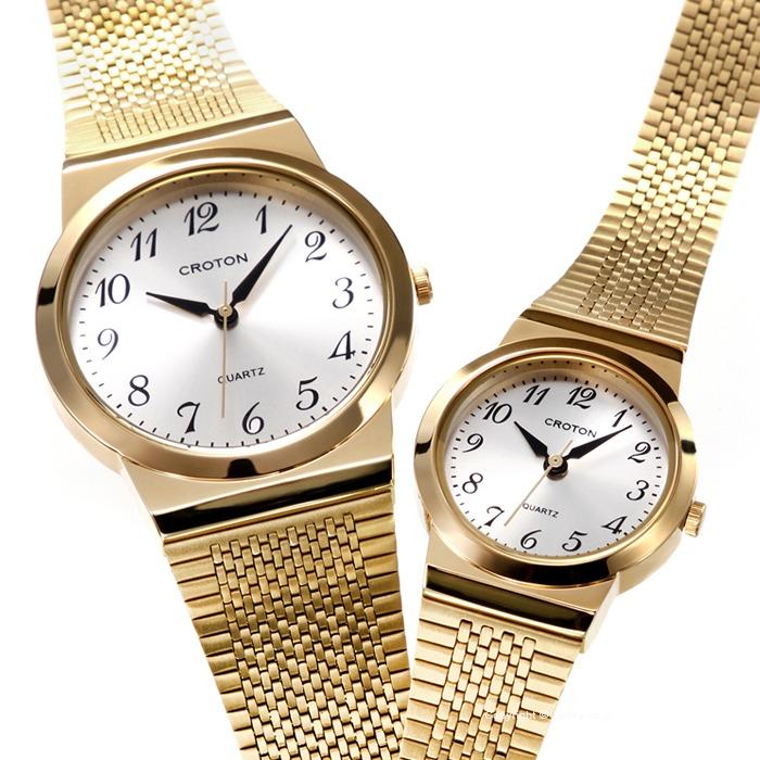 クロトン ペア時計 CROTON 腕時計 ペアウォッチ メンズ レディース RT-119-3