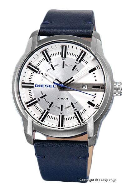 ディーゼル 時計 DIESEL 腕時計 Armbar DZ1866 【あす楽】