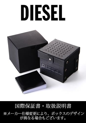 ディーゼル 時計 メンズ DIESEL 腕時計 Rasp DZ1860trdChQs
