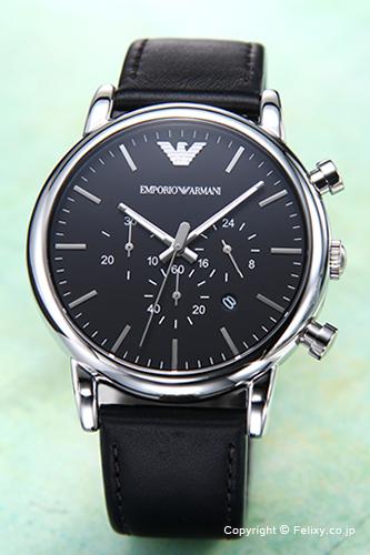 エンポリオアルマーニ 時計 メンズ EMPORIO ARMANI 腕時計 Luigi Chronograph AR1828 【あす楽】