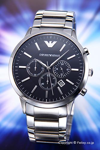 エンポリオアルマーニ 時計 メンズ EMPORIO ARMANI 腕時計 Sportivo Chronograph AR2460 【あす楽】
