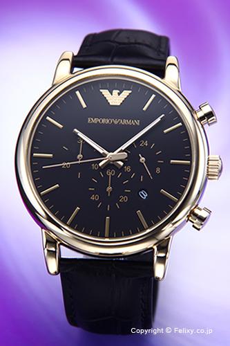 エンポリオ アルマーニ 時計 物品 AR1917 送料無料 エンポリオアルマーニ Luigi 腕時計 Chronograph ARMANI EMPORIO 限定価格セール