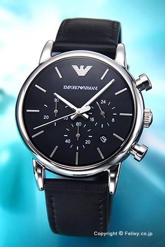 エンポリオアルマーニ 時計 メンズ EMPORIO ARMANI 腕時計 Luigi AR1733 【あす楽】