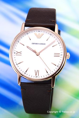 エンポリオアルマーニ 時計 メンズ EMPORIO ARMANI 腕時計 カッパ AR11011