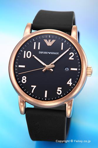 エンポリオアルマーニ 時計 メンズ EMPORIO ARMANI 腕時計 Luigi AR11097 【あす楽】