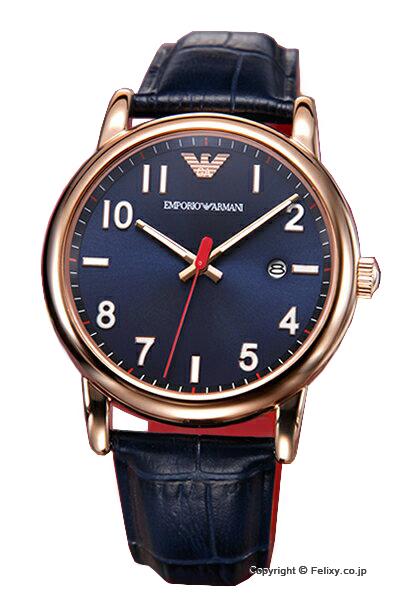 エンポリオアルマーニ EMPORIO ARMANI 腕時計 Luigi AR11135 【あす楽】