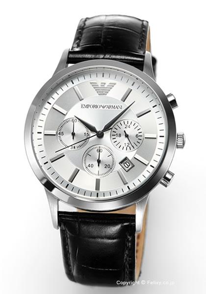 エンポリオアルマーニ EMPORIO ARMANI 腕時計 Classic Chronograph AR2432 【あす楽】