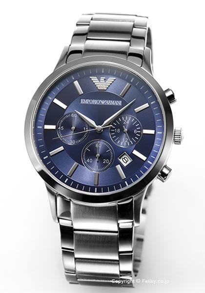 エンポリオアルマーニ EMPORIO ARMANI 腕時計 Classic Collection Chronograph AR2448 【あす楽】