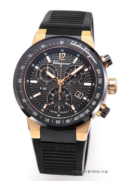 サルヴァトーレ フェラガモ Salvatore Ferragamo 腕時計 F-80 Chronograph F55LCQ75909S113