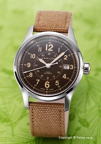 ハミルトン HAMILTON 腕時計 Khaki Field Auto ブラウン H70305993