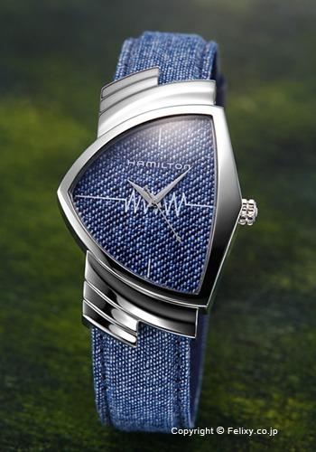 ハミルトン 時計 メンズ HAMILTON 腕時計 Ventura (ベンチュラ) H24411941 【あす楽】