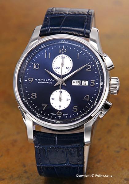 ハミルトン HAMILTON 腕時計 Jazzmaster Maestro H32766643 【あす楽】