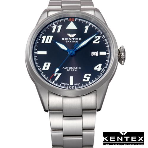 ケンテックス 腕時計 SKYMAN PILOT ALPHA スカイマン パイロット アルファ S688X-20