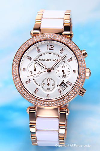 michael kors watch x