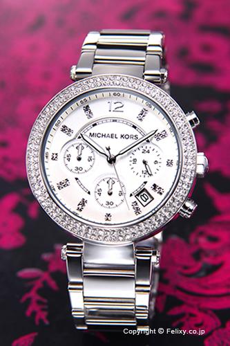 マイケルコース MICHAEL KORS レディース腕時計 Parker Chronograph MK5353