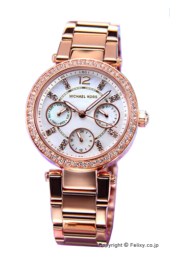 5ecd247a9d09 trend-watch  MICHAEL KORS Michael Kors Lady s watch Parker Mini ...