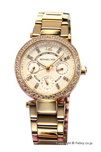 マイケルコース MICHAEL KORS 腕時計 パーカー MK6056