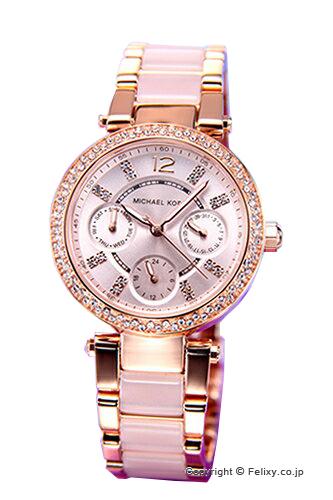 マイケルコース MICHAEL KORS MK6110 送料無料 腕時計 お得なキャンペーンを実施中 Mini レディース Parker 贈呈