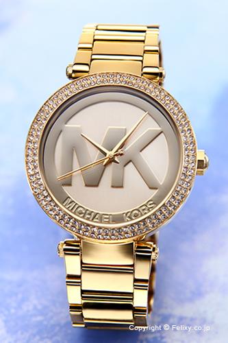マイケルコース MICHAEL KORS 腕時計 パーカー アイコン ゴールド(Withクリスタルストーン) MK5784