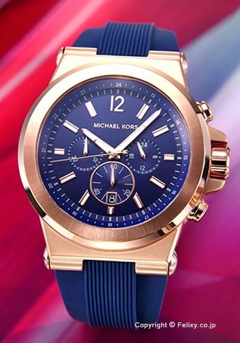 マイケルコース MICHAEL KORS 腕時計 クロノグラフ ネイビー×ローズゴールド MK8295 【あす楽】