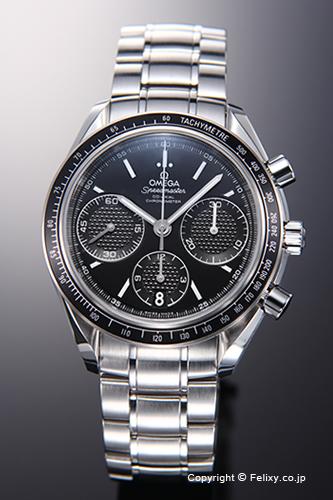 Omega Speedmaster Co Axial Chronometer