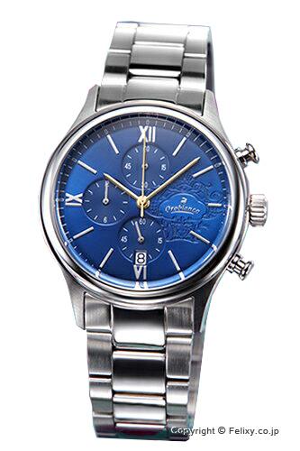 オロビアンコ OROBIANCO 腕時計 AvioNautico OR-0060-501 【あす楽】