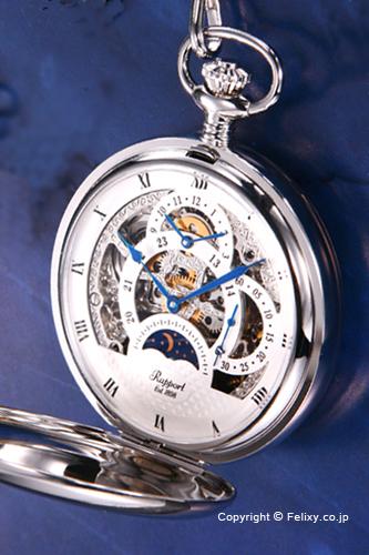 ラポート 懐中時計 RAPPORT (ポケットウォッチ) 手巻き フルハンター デュアルタイム PW41 【ラポート 時計】
